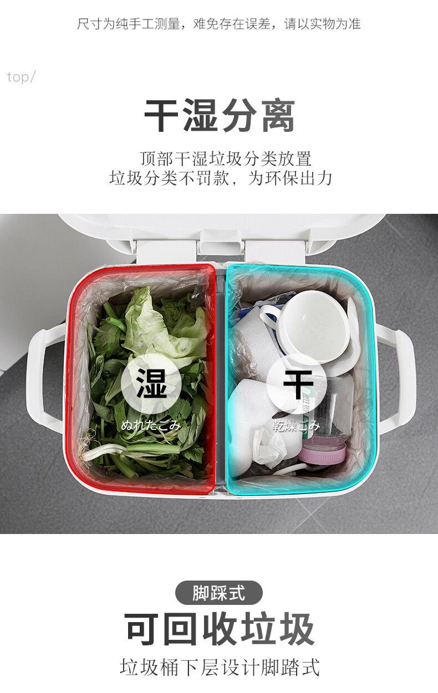 Lixeira classificação lata de lixo cozinha caixote