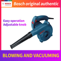 Bosch Blow Dryer GBL 800 E Computer Dust Collector High Power Adjustable Speed Vacuum Cleaner