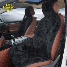 רכב מושב כיסוי CLASS  2 נמוך מחיר שחור צמר פרווה כבש מושב מכסה אוניברסלי עבור כל לרכב לנד קרוזר 100 קאיה ריו 3