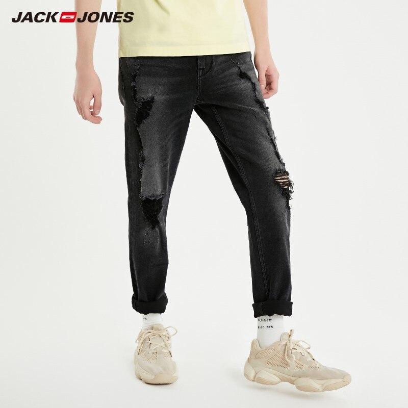 JackJones Men's Fashion Trend Slim Stretch Ripped Jeans Menswear 219132541