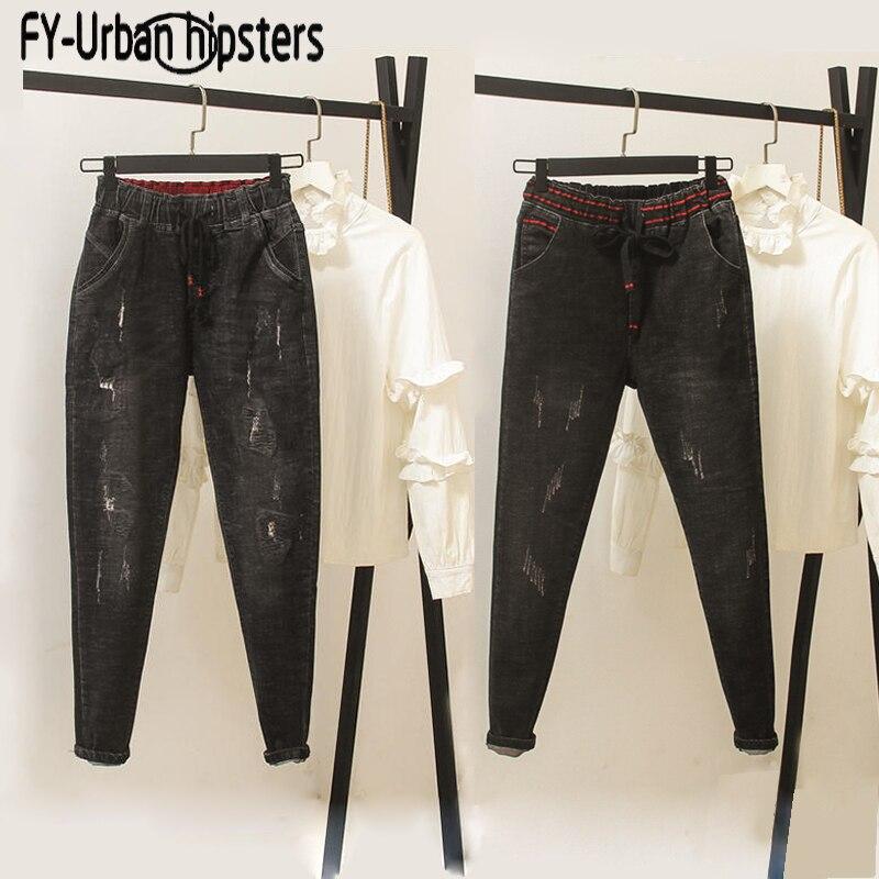 Black Lace Up Jeans Woman Autumn Plus Size High Elastic Waist Loose Denim Harem Pants Scratched Jeans For Women Boyfriend Pants