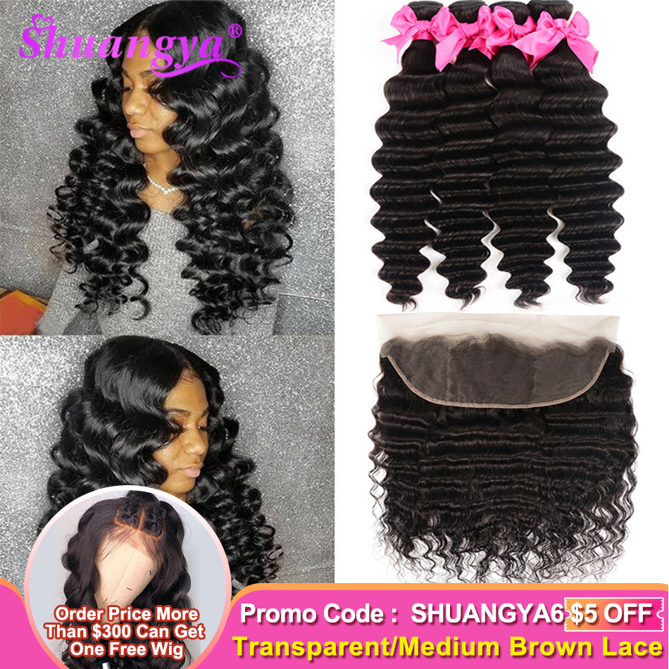Shuangya Hair Loose Deep Wave Bundles With Frontal Brazilian Hair Weave Bundles With Closure Remy Hair Frontal With Bundles