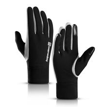 Зимние мужские повседневные перчатки теплые мотоциклетные и