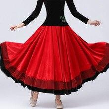 Velvet Flamenco Skirt Women Long Skirt Classical Dance Costume Spanish Bullfight Dress Stage Costume European Clothing