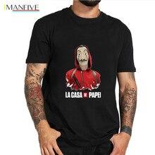 Novelty Design La Casa De Papel T Shirt Money Heist Tees TV Series Tshirt Men Pure Cotton House of Paper T-Shirt Homme Camisetas