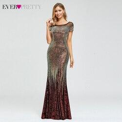 Роскошное платье русалки для выпускного вечера, красивое расшитое блестками платье с коротким рукавом и круглым вырезом, блестящее арабско...