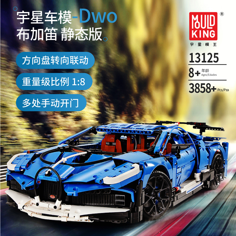 MOC Techinic Blue Race Car Model Kit Boy Assembling Building Blocks Bricks Toys Compatible With Legoing 42083 Bugatti Car Chiron