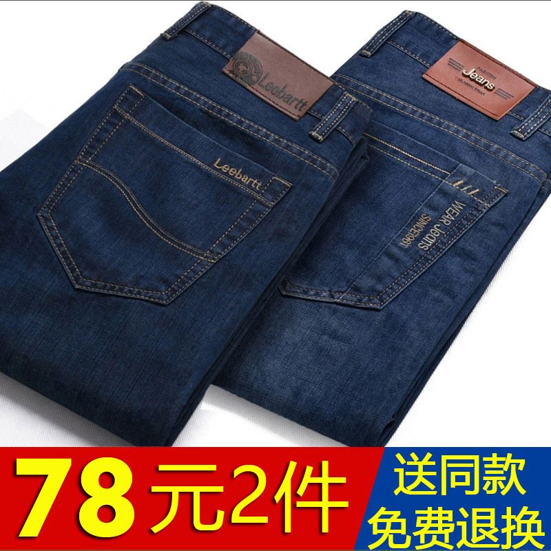Spring Jeans Men New Style Loose Straight Summer Casual Middle-aged Dad Men'S Wear High-waisted Large Size MEN'S Trousers