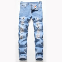 цена Men's Hole-in-the-hole Jeans European and American Straight Tube Retro Pants In Four Colors онлайн в 2017 году