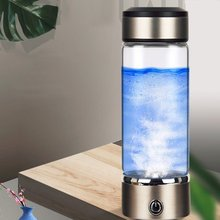 Водородный водонагреватель щелочной чайник перезаряжаемый портативный для чистой H2 водородная бутылка воды 420 мл