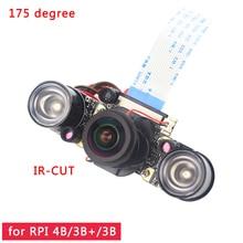 Raspberry Pi 4 IR CUT Camera Night Vision Focal Adjustable 5MP Fish Eye Auto Switch Day Night for Raspberry Pi 3 Mode B+/4B