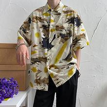 Summer Flower Shirt Men #8217 s Fashion Hawaiian Shirt Men Streetwear Wild Casual Shirt Loose Short Sleeve Shirt Mens M-2XL tanie tanio Uyuk Poliester Modalne Koszule Krótki Skręcić w dół kołnierz Pojedyncze piersi REGULAR C156-P38 Popelina Na co dzień
