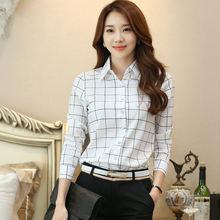 Корейские модные шифоновые женские блузки Офисная Женская рубашка