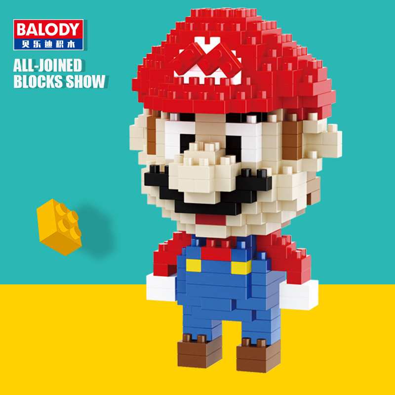 Balody/balody 18042 Small Particles Fight Inserted Plastic Micro Building Blocks CHILDREN'S Toy Educational Mario Series