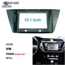 2 din 10.1 polegada rádio do carro fascias para vw touran 2016 painel quadro instalação dvd gps mp5 android multimídia player