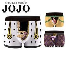 Jojo dio bucciarati kira yoshikage assassino rainha shorts cosplay traje roupa interior cuecas cuecas de banho