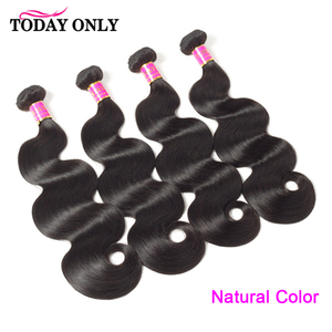 Image 5 - היום רק 1 3 4 חבילות גוף גל חבילות Ombre שיער חבילות ברזילאי שיער Weave חבילות רמי שיער טבעי הרחבות