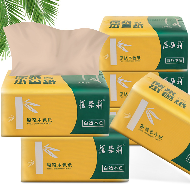 20 Packaging Of Natural Bamboo Pulp Paper, Household Tissue, Toilet Paper, Tissue Paper For Infants