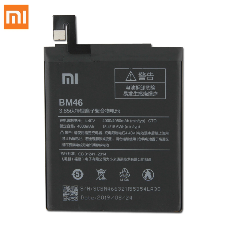 Image 2 - XiaoMi Original Replacement Battery BM46 For Xiaomi Redmi Note 3 Pro Redrice Note3 100% New Authentic Phone Battery 4050mAh-in Mobile Phone Batteries from Cellphones & Telecommunications