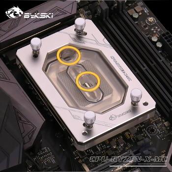 Bykski Water Cooling Radiator CPU Block use for AMD Ryzen ThreadRipper AM2/AM3/AM4/TR4/1950X RGB Light AURA Light Radiator Block bykski cpu water cooling radiator block use for amd am3 am4 cooled radiator transparent acrylic 0 5mm microaqueduct cpu xph bam