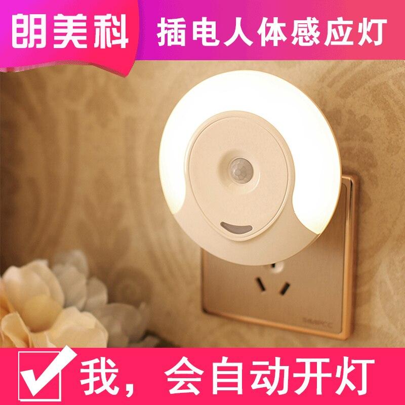 Ampoule prise ménage corps automatique induction prise wc type couloir applique acoustique de la tête d'un lit