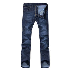 JAYCOSIN Men's Pants Trousers Jeans Co-Tton Long Straight Denim Hip-Hop Male Solid Casual