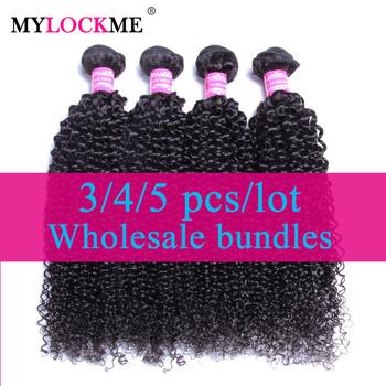 Perwersyjne kręcone wiązki ludzkie włosy 100 brazylijski Remy włosy hurtownie wiązki włosów naturalne włosy damskie darmowa wysyłka MYLOCKME włosy tanie i dobre opinie CN (pochodzenie) Brazylijski włosy = 15 Sew-w Darker Color 100 Human Hair Bundles Wholesales free gifts