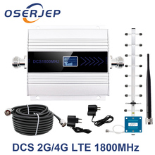 GSM Repeater 1800Mhz 4G Cellular Signal RepeaterCell Signal Amplifier booster DCS 1800 Mobile Phone Signal amplifier +Antenna