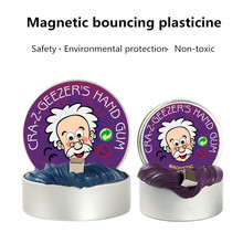 Magnetic plasticine magnetic bouncing silicone mud engulfing magnet mud explosion model educational toys creative toys magnetic plasticine
