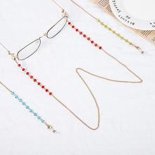 Цепочка для очков чтения женская модная металлическая цепь солнцезащитных