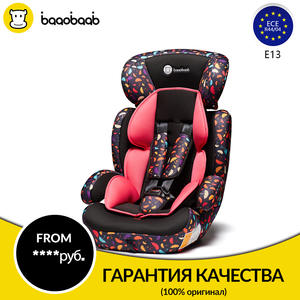 BAAOBAAB Baby Car Seat ECE certificate Free and Fast Shipping Group 1/2/3 9-36kg Child Safety Booster Seat 9 M-12 Y Armchair