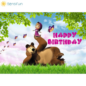 Image 2 - Sensfun  Vinyl Photography Backdrop Cartoon Masha and Bear Kids 1st Birthday Forest Decor Photocall Background for Photo 7x5ft