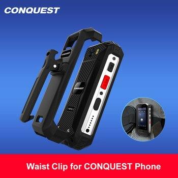Перейти на Алиэкспресс и купить CONQUEST 100% оригинальный поясной зажим для S6 S8 S9 S11 S12 S16 S18 S19 F2 серии прочный смартфон