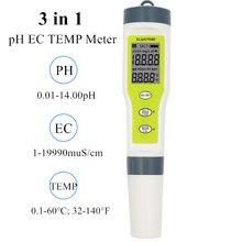 Testeur numérique portable stylo Type pH EC compteur de température acidomètre boisson 3 en 1 multi-paramètres analyseur de qualité de l'eau outil 30% de réduction