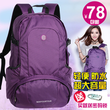 Backpack Large-Capacity Travel-Bag Lightweight Hiking Geepin Outdoor Waterproof Men's