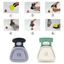 Droppings-Cleaner Toilet Poop-Scoop Clean-Pick-Up Pet Travel Dog Outdoor Portable Mini
