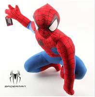 Marvel Avengers Plush Toys: Captain America, Iron Man, Thor, Spiderman and Hulk 17inches 2