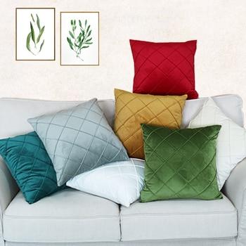 New Super Soft Velvet Sofa Cushion Cover Lattice Jacquard Throw Pillow Cover Geometric Decorative Pillow Case For Home Hotel Car