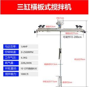 Image 4 - IBC aria agitatore 1 ton serbatoio mixer macchina 1000L capacità agitatore pneumatico agitatore attrezzo di piegatura elica aria di alimentazione