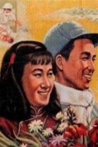 结婚1954[HD]