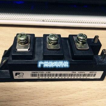 2MBI75S-120 IGBT module 75A 1200V to ensure quality--SMKJ
