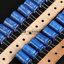 5pcs Free shipping ELNA 35v 1000UF blue robe filter capacitor ultra-low internal resistance RE3 series