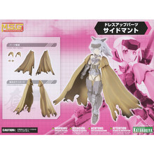 Kotobuki m.s.g mo002 msg cabo ombro estilo arma acessórios montar ação figurinhas brinquedos modelo