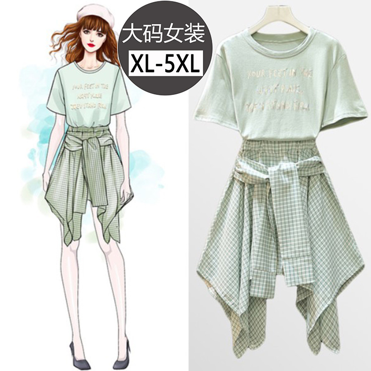 Large Size Dress Crew Neck Wipe Green Short-sleeved Top Women's Plaid Irregular Lace-up Skirt Two-Piece Set New Style