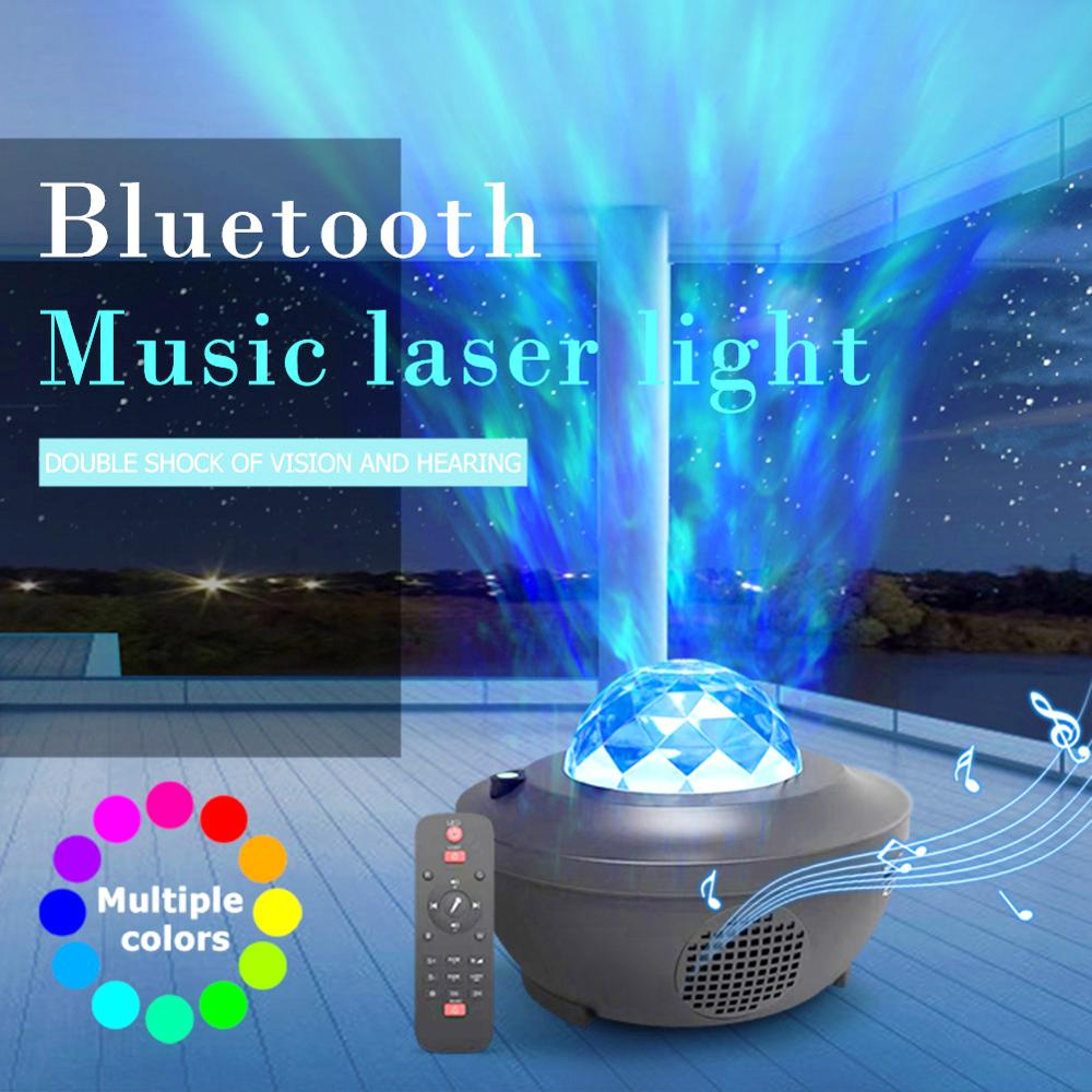 Galaxy Projector Star Night Lamp LED Laser Projector Light Bluetooth Music Player Remote Control Disco Stage Lamp