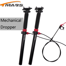 Seatpost Tmars Dropper Adjustable-Height Hand-Bike MTB Remote-Control Mechanical-27.2mm