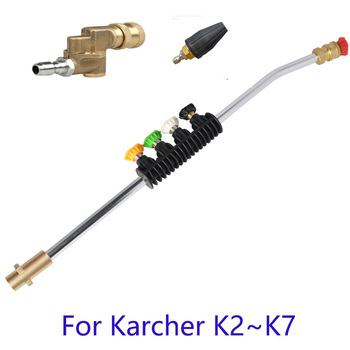 Pressure Washer Car Cleaning with 5 Spray Nozzles&Rotating Turbo Nozzle, 19Inch Replacement Lance For Karcher K2 K3 K4 K5 K6 K7 new pressure 150 bar blaster lance turbo nozzle engineering plastic for k2 k3 k4 k5 pressure washer for car motorcycle cleaning