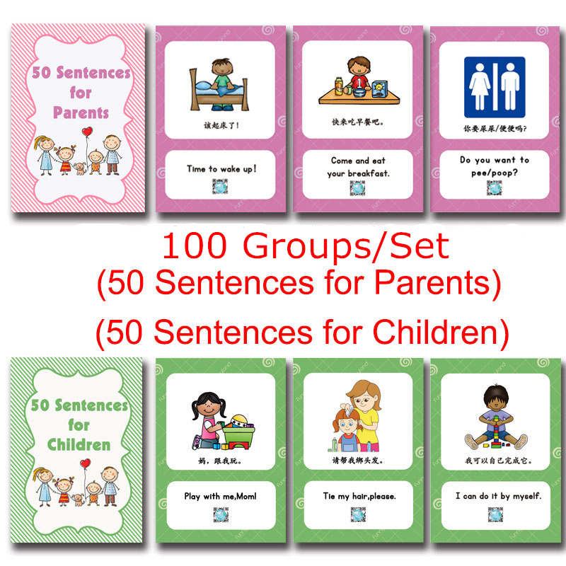 100 Groups/set Daily Conversation Learning English Words Card Puzzle FalshCars For Children Kids Montessori Education Montessory