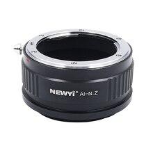 OPQ-Newyi Объектив переходное кольцо для Nikon F Крепление объектива к Nikon Z полный кадр беззеркальная камера