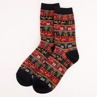 3 Pairs Women Christmas Ethnic Crew Socks Elk Snowflake Stripes Print Hosiery 40JF